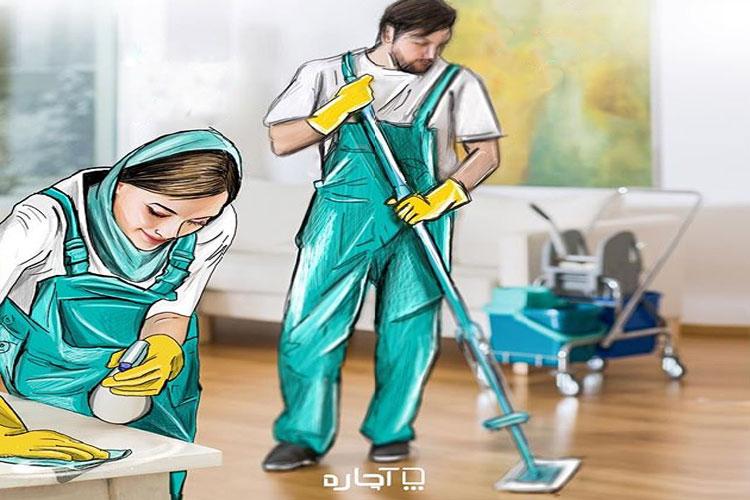 آچاره و تمام خدمات نظافت منزل در تهران و شهرستانها