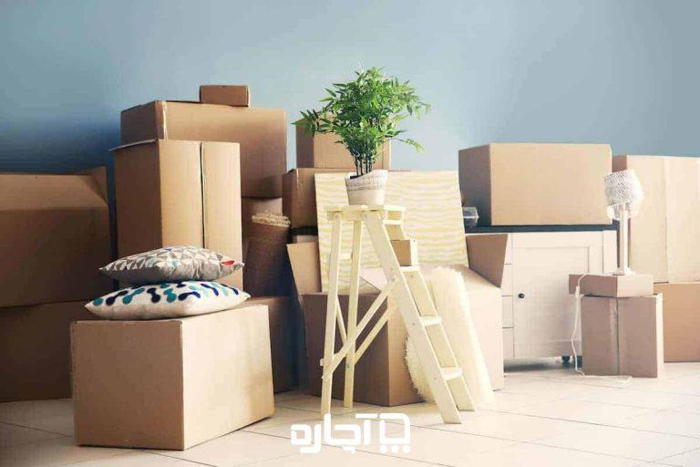 چک لیست بسته بندی اثاثیه منزل