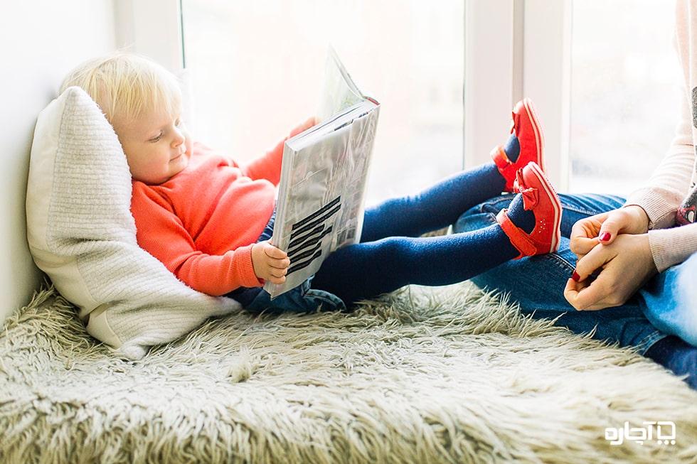 امنیت و آرامش کودک - دستمزد و قیمت پرستار کودک در منزل