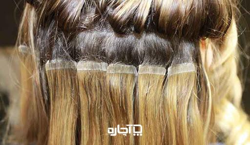 اکستنشن مو با چسب